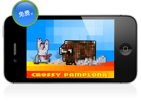 Crossy Pamplona Cover